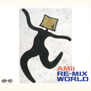 AMII RE-MIX WORLD/尾崎亜美