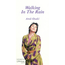 Walking In The Rain/尾崎亜美