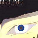 BLUE EYES<Remastered>/松原みき