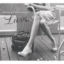 akakage presents...aquagirl~Luxe~/akakage