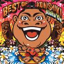 BEST OF KONISHIKI ~Aloha 'Oe~/KONISHIKI