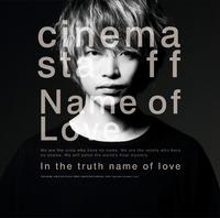 Name of Love / cinema staff