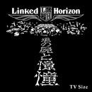 憧憬と屍の道 [TV Size]/Linked Horizon