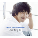 ONCE IN A SUMMER(初回盤)/パク・ヨンハ
