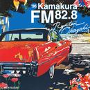 '96 Kamakura FM 82.8/岡崎倫典