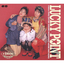 Lucky Point/ribbon