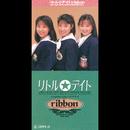 リトル☆デイト/ribbon