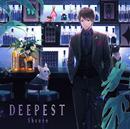 DEEPEST/しゅーず