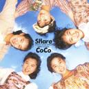 Share/CoCo