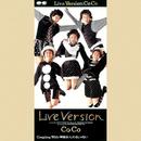 Live Version/CoCo