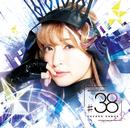 MUSICALOID #38 Act.2 此方乃サヤ盤/神田沙也加
