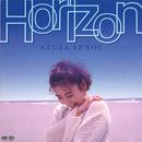 Horizon/瀬能あづさ