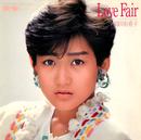 Love Fair/岡田有希子