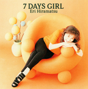 7 DAYS GIRL/平松愛理