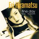 fine day/平松愛理