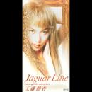 Jaguar Line/工藤静香