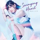 Swinging Heart/鬼頭明里