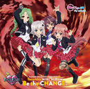 Be the CHANGE./VARIOUS ARTISTS