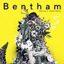Re: Public <2014-2019>/Bentham