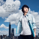 P.o.P -PERS of Persons-/福山 潤