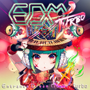 EXIT TUNES PRESENTS Entrance Dream Music'Turbo/VARIOUS ARTISTS