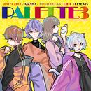 相沢/相宮零/たまごちゃん/利香 Presents PALETTE3/VARIOUS ARTISTS