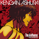 The Anthems/VARIOUS ARTISTS