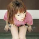 ボーイフレンド/aiko