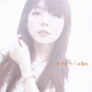 キラキラ/aiko