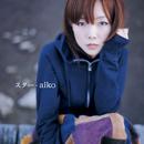 スター/aiko