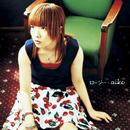 ロージー/aiko