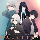 Ado/PARED/まひる/ゆっけ presents PALETTE4/VARIOUS ARTISTS