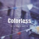 Colorless/音楽:吉俣 良