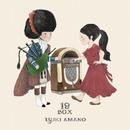 19BOX/天野月
