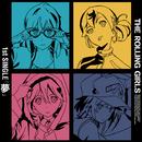 夢/THE ROLLING GIRLS