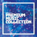 EDP presents Premium Music Collection/VARIOUS ARTISTS
