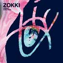 映画『ゾッキ』オリジナル・サウンドトラック/VARIOUS ARTISTS