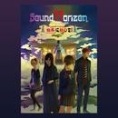 『絵馬に願ひを!』(Prologue Edition)/Sound Horizon