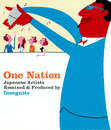 One Nation/VARIOUS ARTISTS
