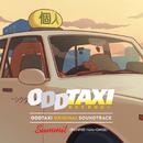 ODDTAXI ORIGINAL SOUNDTRACK/OMSB