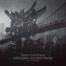 SSSS.DYNAZENON ORIGINAL SOUNDTRACK/Shiro SAGISU/鷺巣詩郎