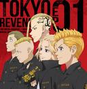 TVアニメ『東京リベンジャーズ』EP 01/VARIOUS ARTISTS