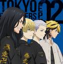ハイレゾ/TVアニメ『東京リベンジャーズ』EP 02/VARIOUS ARTISTS