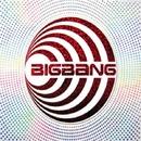For the World/BIG BANG
