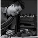 Paul Dateh/Paul Dateh