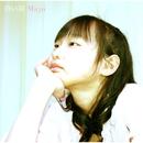 白い羽/Maju