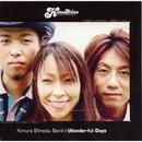Wonder-ful Days/木村至信バンド