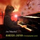 SAKURA-JAPAN / Grandpa(piano solo)/高知尾純
