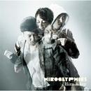 HIROGLYPHICS-Complete Edition-/Hiro-a-key