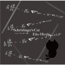 Schrodinger's Cat/廣池英子